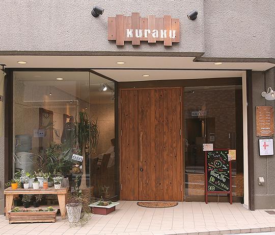 Light Beauty Este(ライトビューティエステ)銀座アネックス店