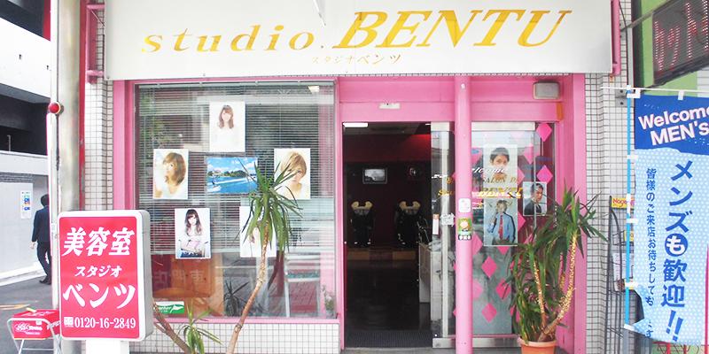 studio BENTU(スタジオベンツ)